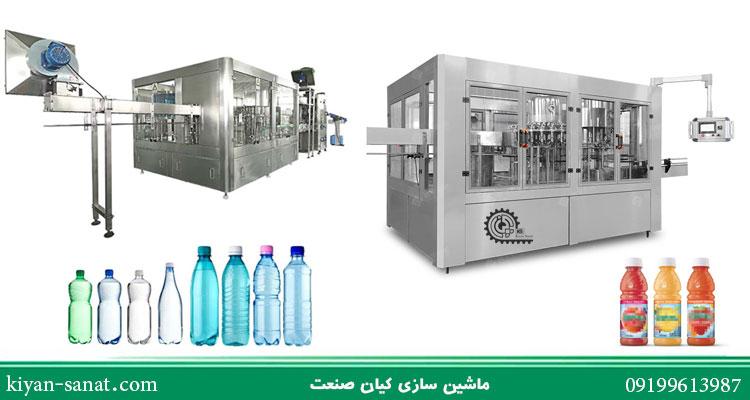 دستگاه پرکن آب معدنی، آبمیوه و آبلیمو